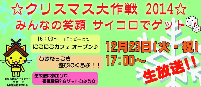 クリスマス680-295