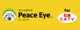 peace eye